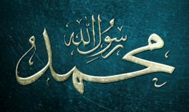 Liderstvo Allahovog poslanika, s.a.v.s.