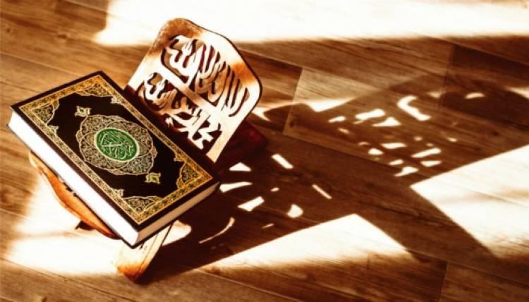 Kur'an je Allahova gozba