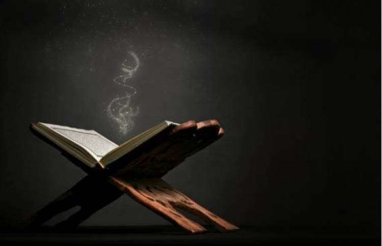 Prisustvo meleka kod onih koji uče i proučavaju Kur'an