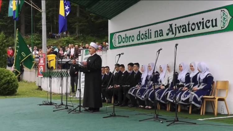 Ajvatovica - Obračanje Reisu-l-uleme Huseina ef. Kavazovića